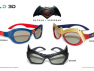 Batman v Superman Giveaway Sponsored by RealD 3D