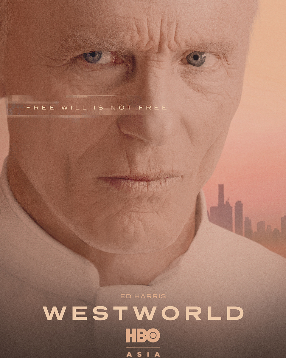 Ed Harris as William